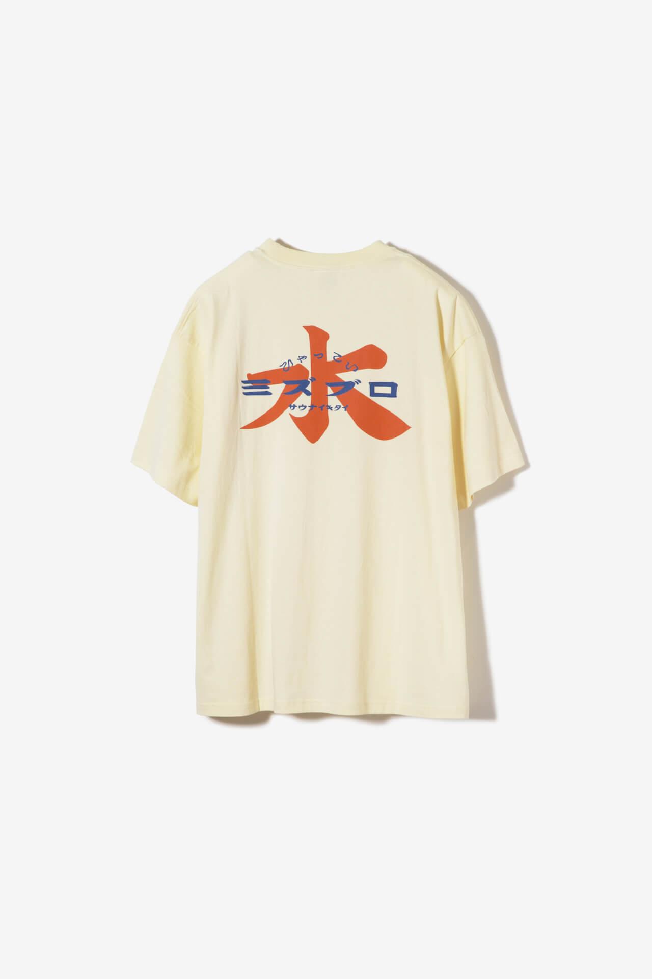 サウナイキタイのサウナグッズ2021年夏バージョンが発売!ペリカンシャツ、サコッシュなど5アイテムが登場 life210729_saunaikitai_9