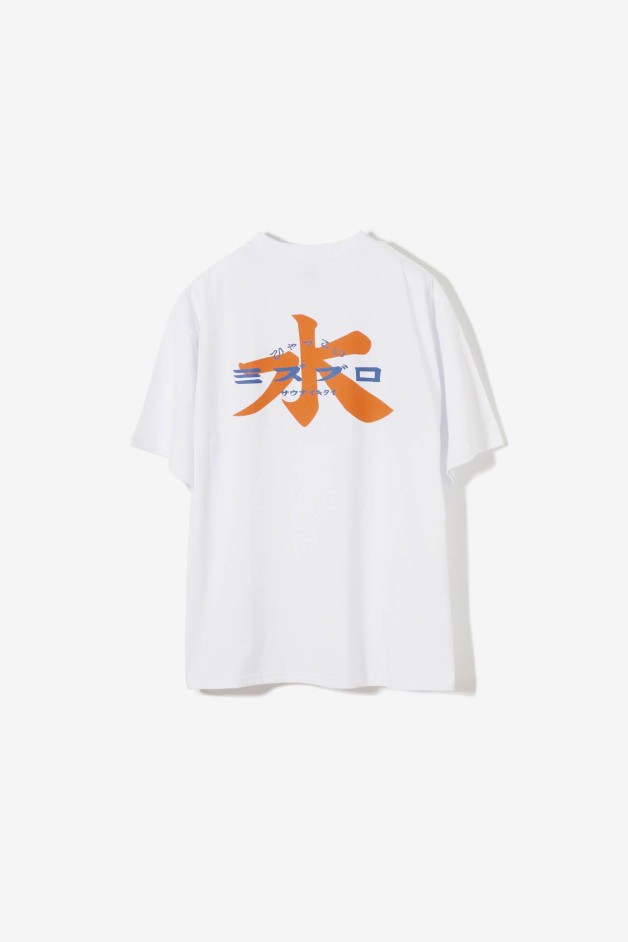 サウナイキタイのサウナグッズ2021年夏バージョンが発売!ペリカンシャツ、サコッシュなど5アイテムが登場 life210729_saunaikitai_12