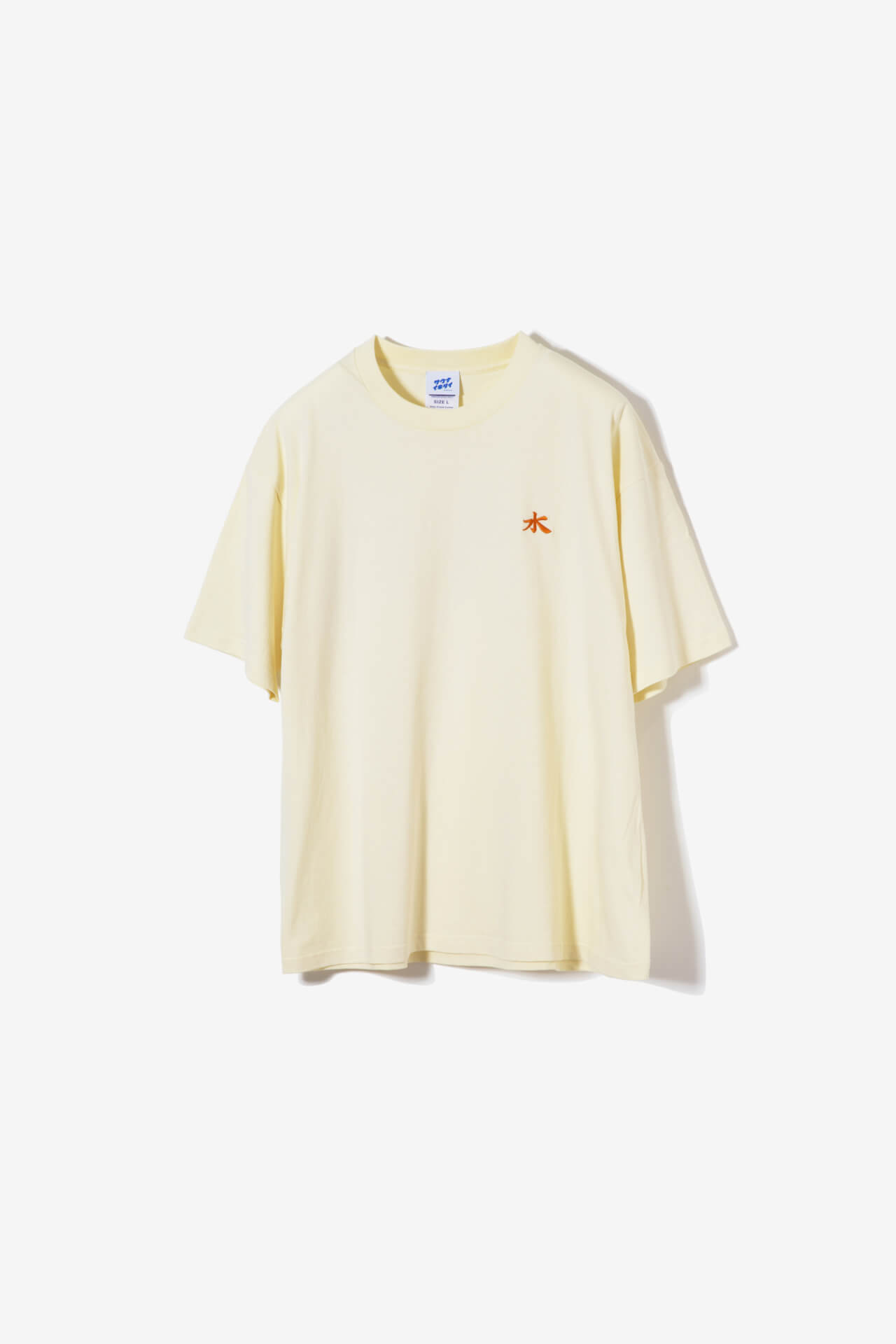 サウナイキタイのサウナグッズ2021年夏バージョンが発売!ペリカンシャツ、サコッシュなど5アイテムが登場 life210729_saunaikitai_13