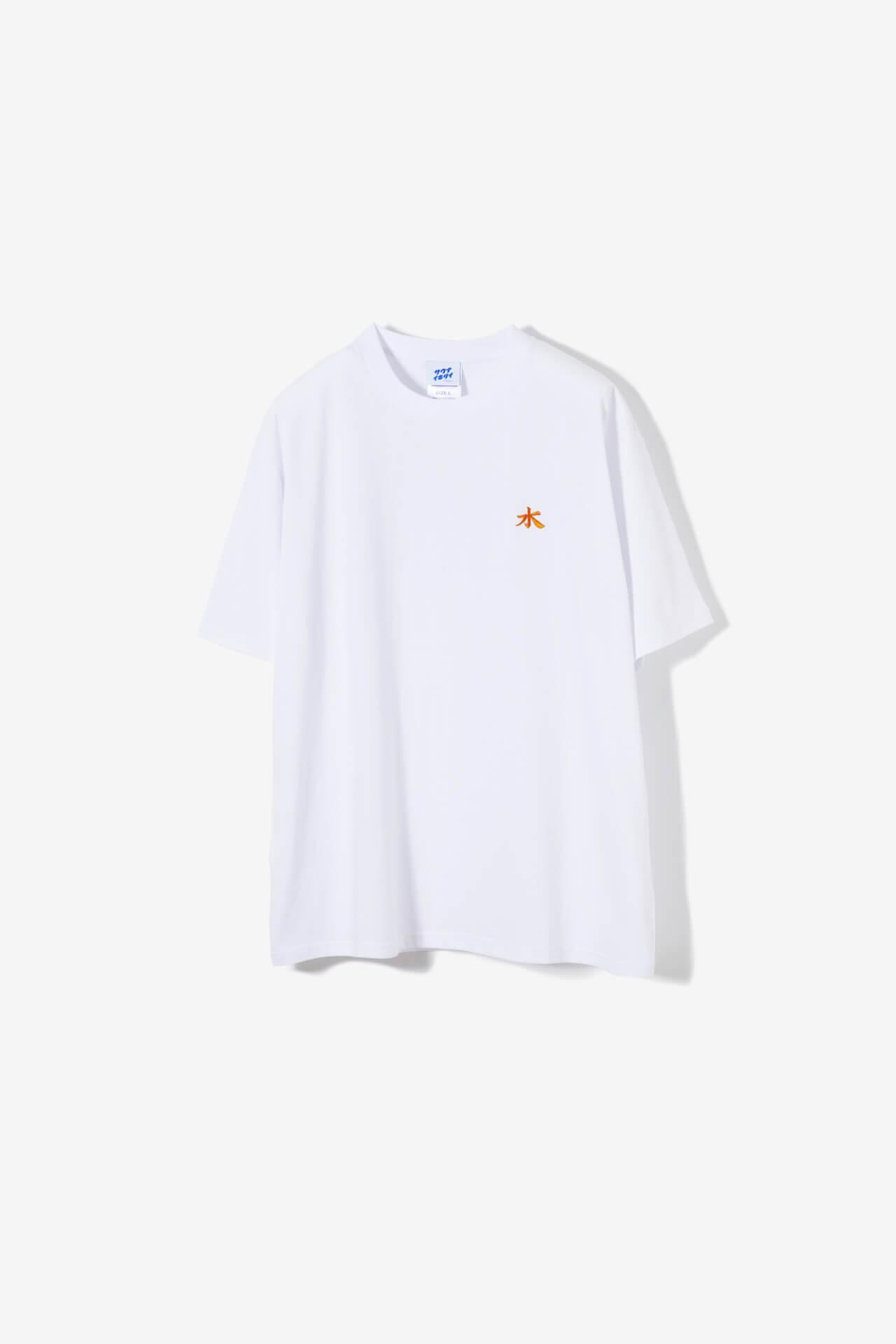 サウナイキタイのサウナグッズ2021年夏バージョンが発売!ペリカンシャツ、サコッシュなど5アイテムが登場 life210729_saunaikitai_14