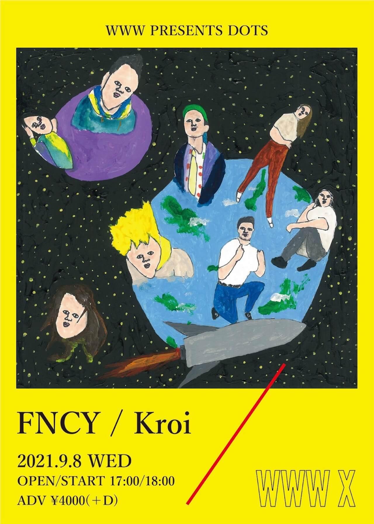 FNCY、kroiが初共演!WWWのツーマン企画<dots>が9月開催 music210729-dots-fncy-kroi-1