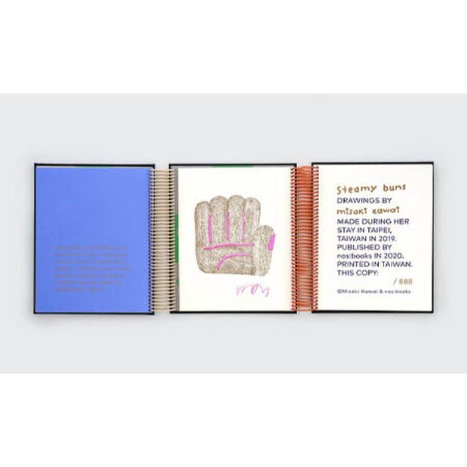 アートブックノススメ|Qetic編集部が選ぶ4冊/横浪修 他 column210730_artbook-07