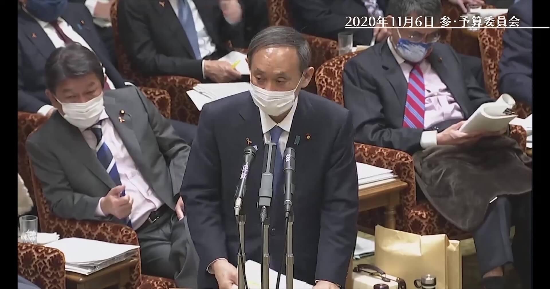 菅首相の素顔に迫る『パンケーキを毒見する』が本日公開!見どころたっぷりの特別映像も解禁 film210730_pancake_5