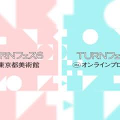 TURN-フェス-6