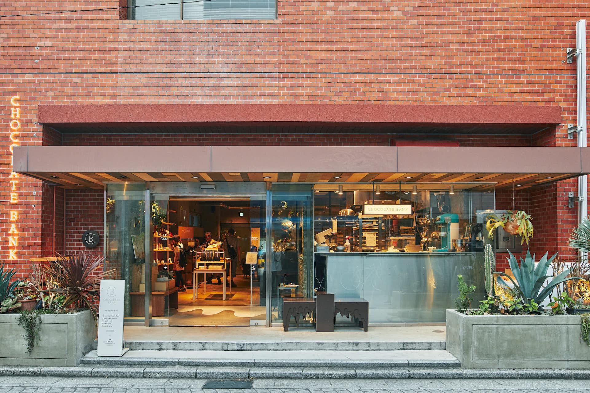 鎌倉のアロマ生チョコレート専門店「CHOCOLATE BANK」に限定の生ガトーショコラが登場! gourmet210730_maisoncacao_2