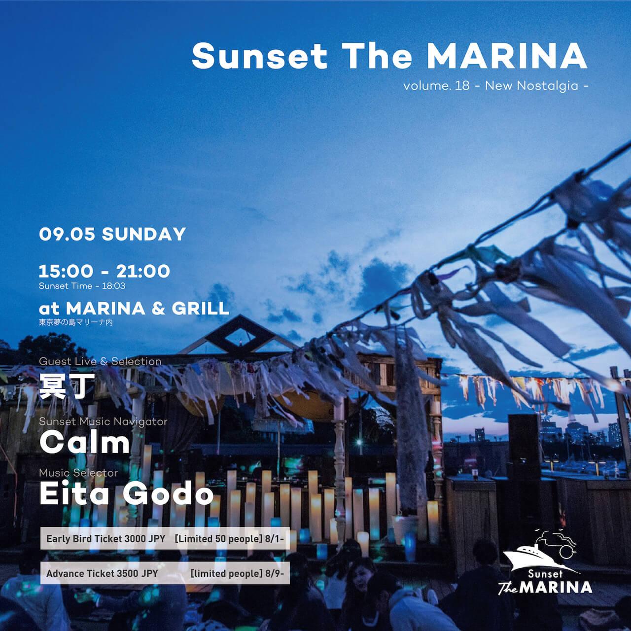 極上のサンセットパーティ<Sunset The MARINA>に冥丁らが登場 music210801-sunset-the-marina-4