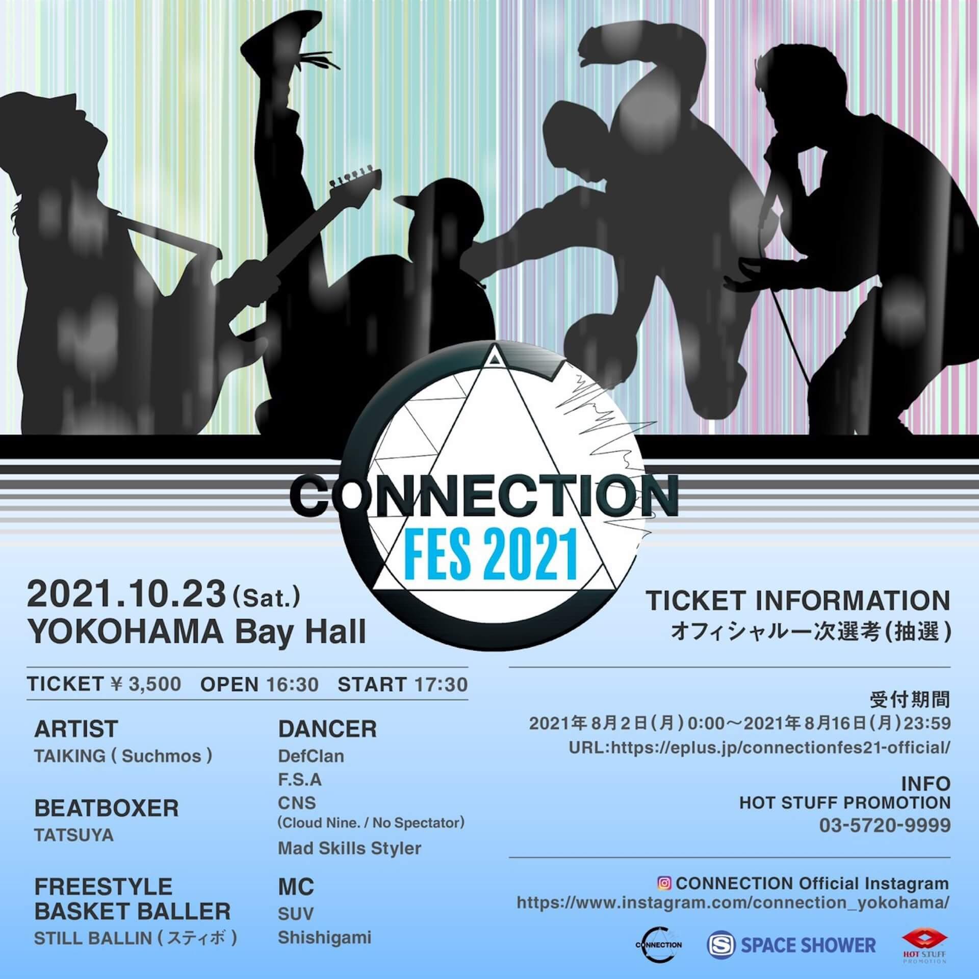 "SuchmosのTAIKINGによる最新曲""Easy""のミュージックビデオが公開!地元・横浜でのイベント開催も発表 music210802_taiking_2"