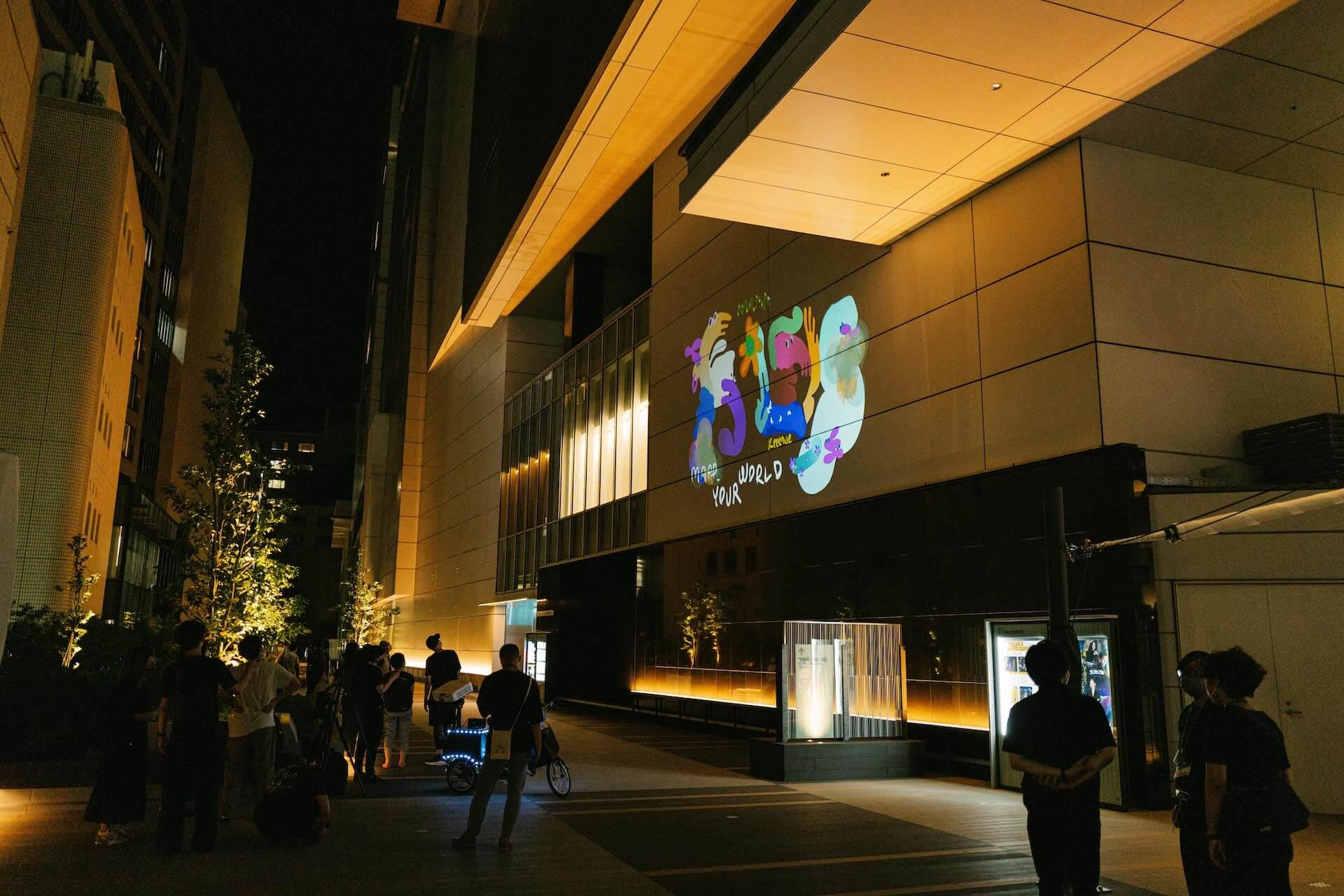 Keeenue × MAPP_ × ヒカリエデッキ|渋谷の夕景を彩るライブパフォーマンス column210802_mapp_your_world-05