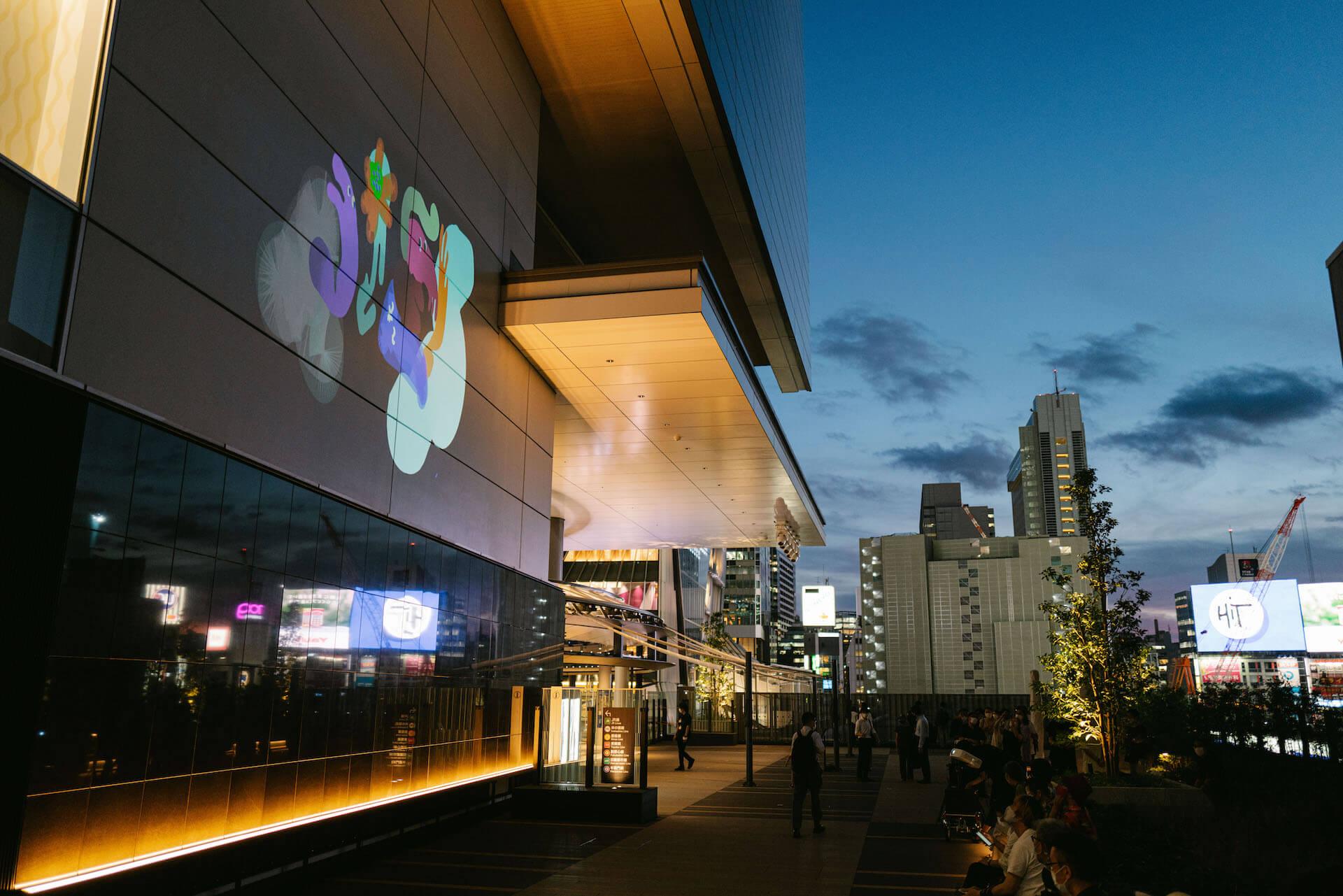 Keeenue × MAPP_ × ヒカリエデッキ|渋谷の夕景を彩るライブパフォーマンス column210802_mapp_your_world-08