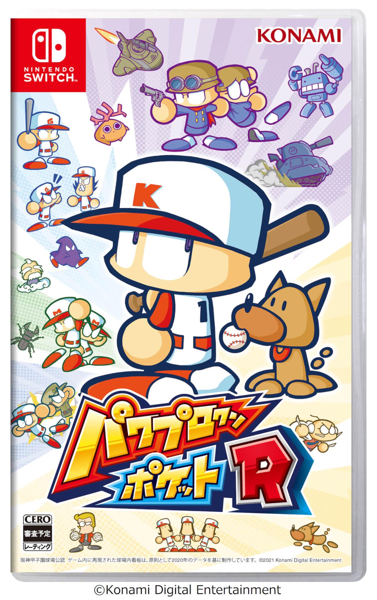 Nintendo Switch『パワプロクンポケットR』の発売日が11月25日に決定!DLCパワポケダッシュも早期購入特典に tech210805_pawapoker_15