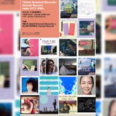 citypop-talkshow-tsutaya