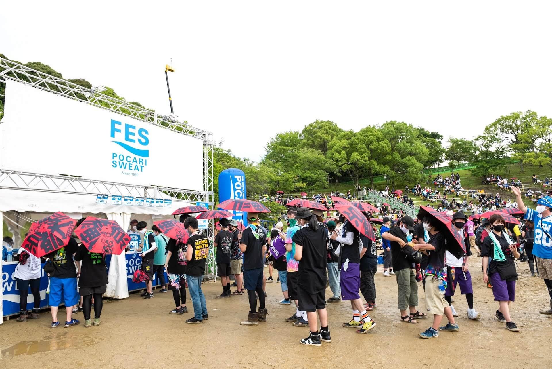 日本最大のフェス情報サイト『Festival Life』とPOCARI SWEATがコラボ企画をスタート!京都大作戦の現地レポートも music210805_pocari-sweat-01