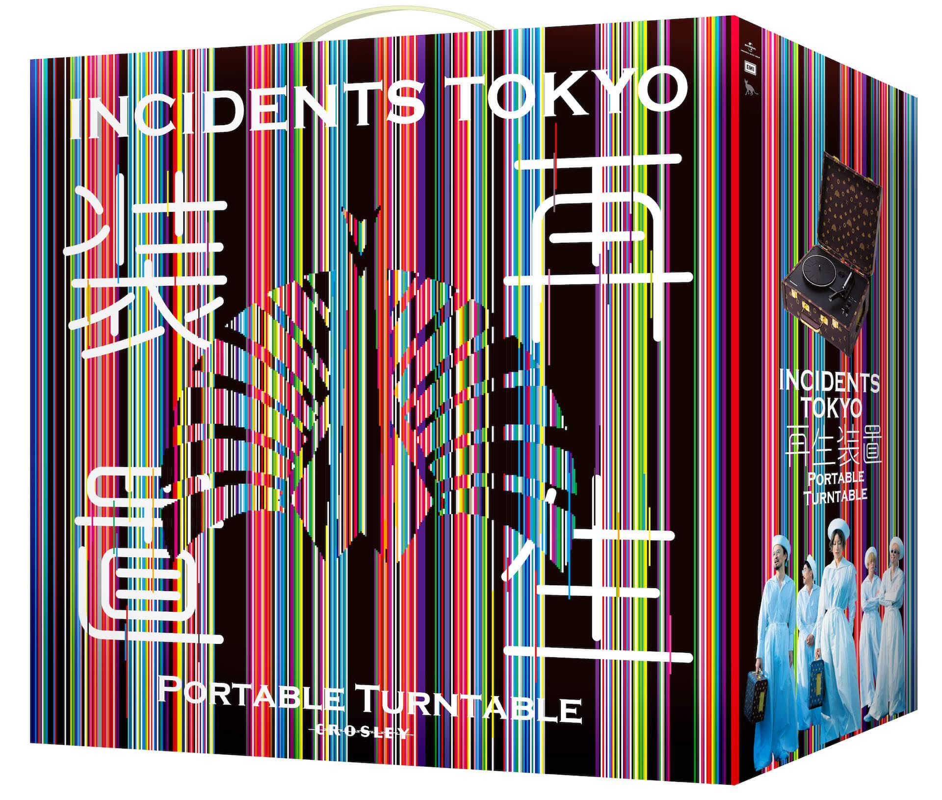 東京事変がCROSLEYよりアナログプレイヤーのシグネチャーモデル『再生装置』を受注生産発売! tech210806_tokyoincident_12