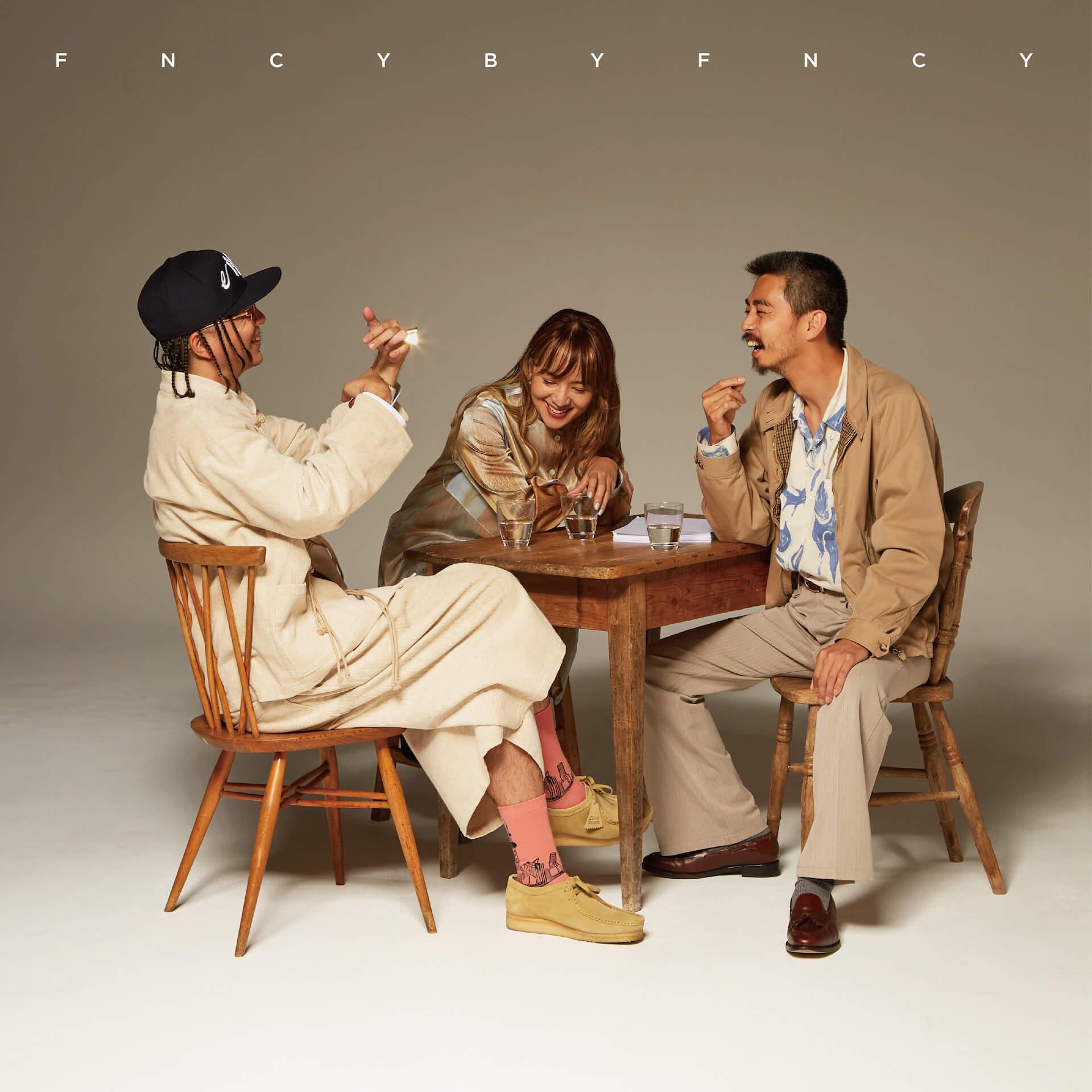 FNCYの2ndアルバムのタイトルが『FNCY BY FNCY』に決定!ジャケットアートも解禁&豪華特典も発表 music210806_fncy_4