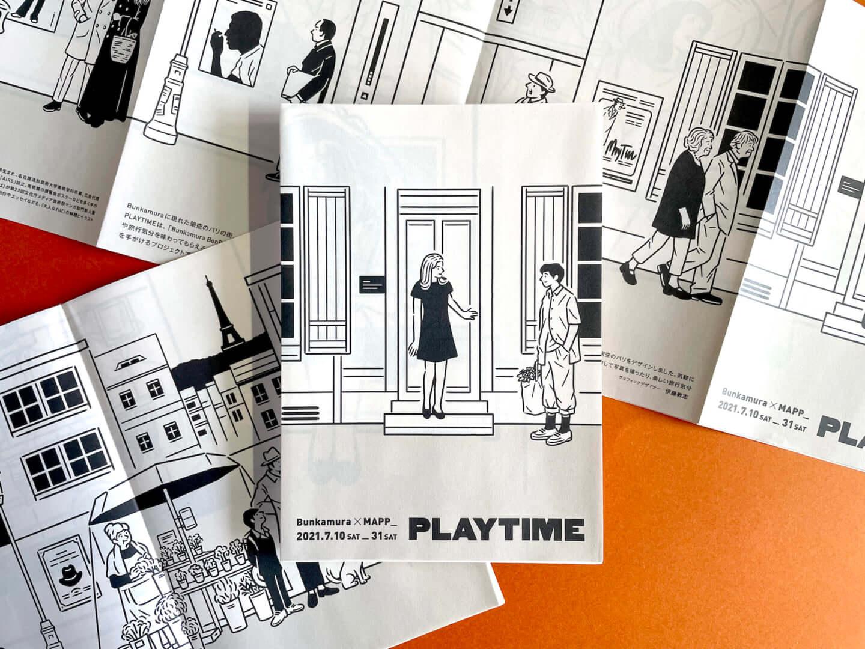 Bunkamuraで、パリを訪れた気分に ー MAPP_ × 伊藤敦志 『PLAYTIME』に込めた想い interview210715_mapp-ito-atsushi-09-1440x1080
