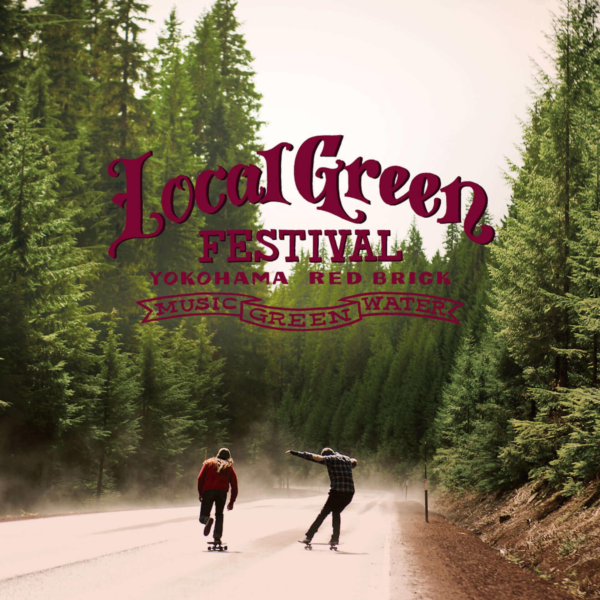 2日間に渡り開催される<Local Green Festival'21>のタイムテーブルが発表︕ music210817_localgreenfestival213