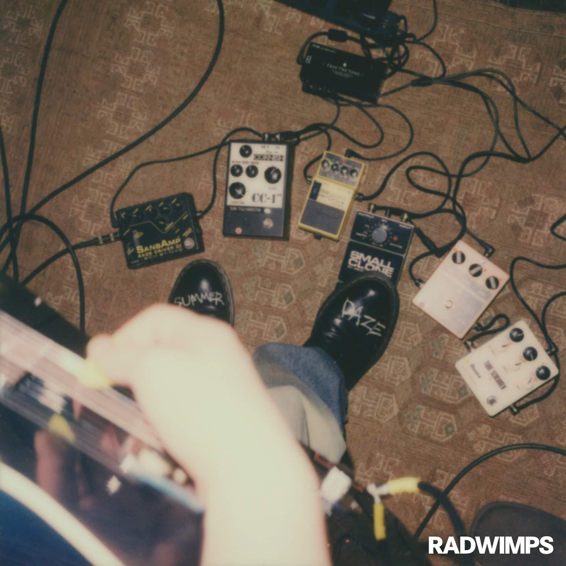 """<フジロック'21>に出演するRADWIMPSが新曲""""SUMMER DAZE""""を公開!野村訓市、YOSHIROTTENらが賛同 music210818_radwimps_2"""