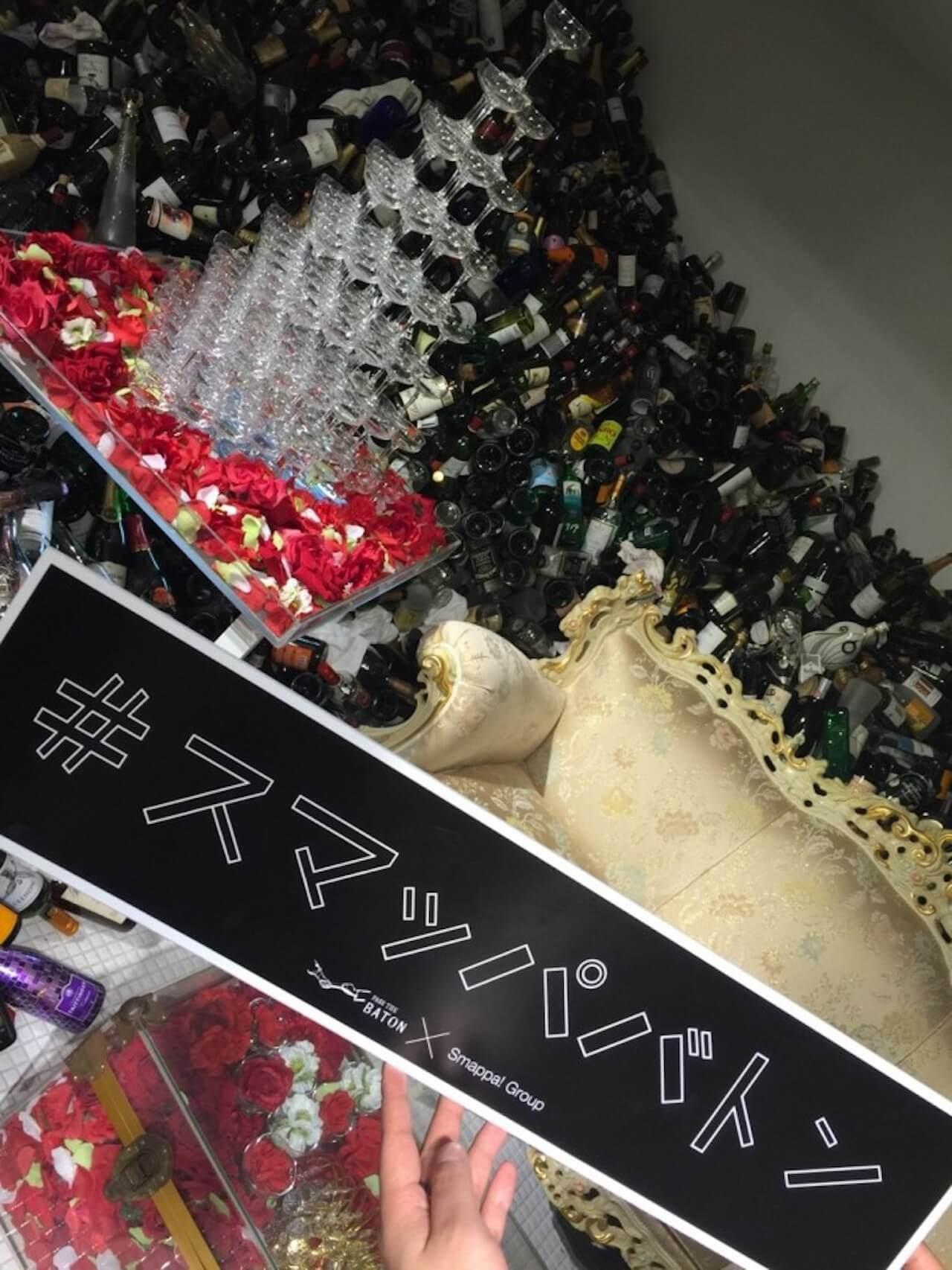 「ホストの輪郭」対談篇〜歌舞伎町、恋愛、いい男になること〜 column210818-aoyamareman-2