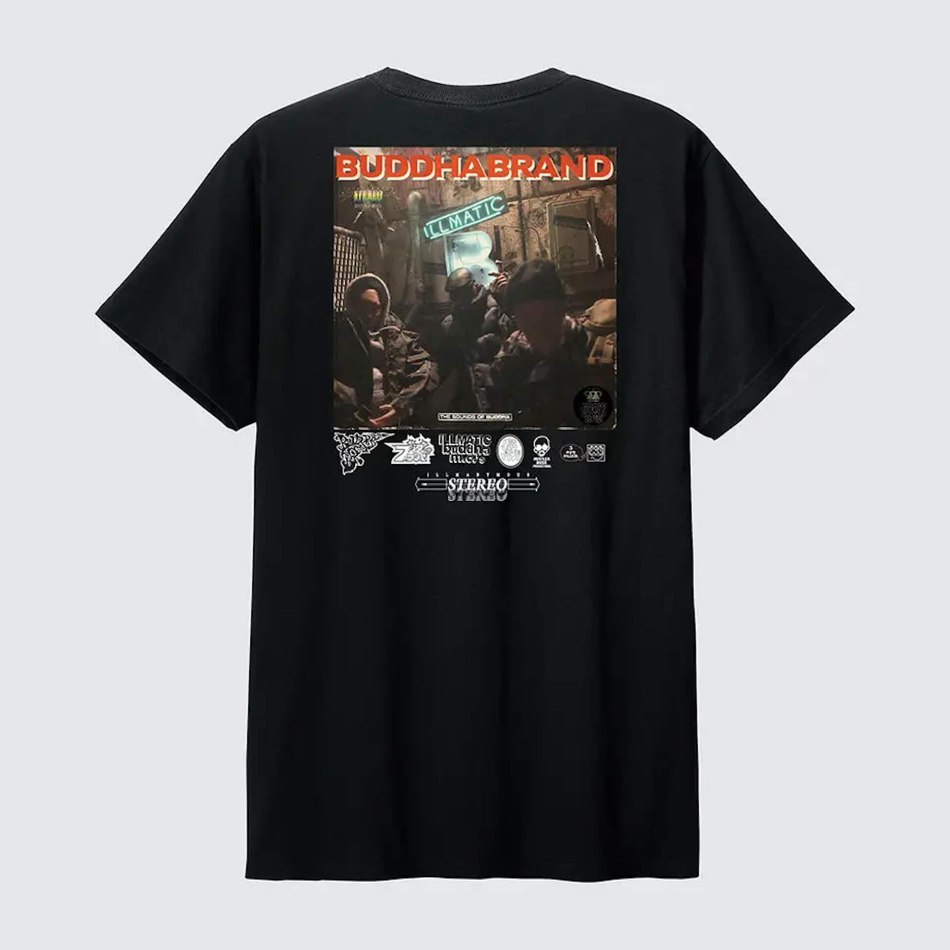 Buddha Brandが『これがブッダブランド!』のTシャツとアルバムをデジタルダウンロードできるセットをリリース決定! music210825_buddha_brand_2