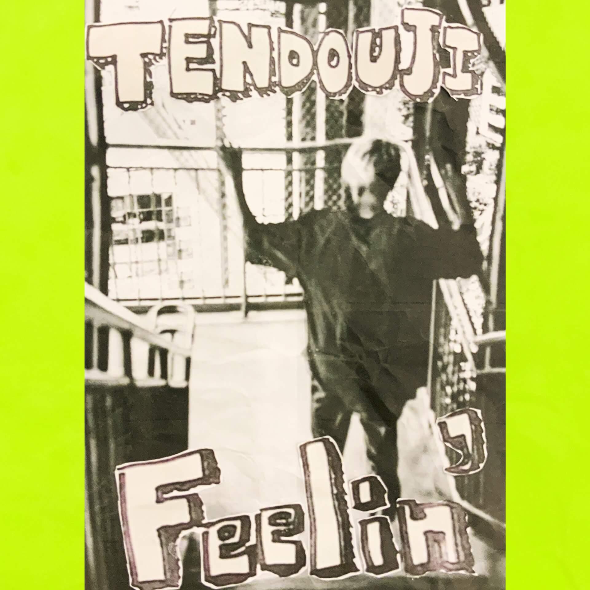 """<フジロック'21>でのライブも話題のTENDOUJIが夏のアンセム""""Feelin'""""をリリース! music210826_tendouji_1"""