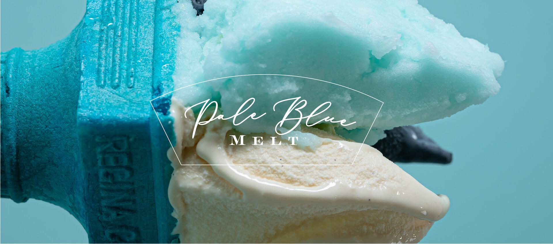 米津玄師『Pale Blue』の楽曲をイメージしたジェラートが期間限定ショップ「Pale Blue Melt」で発売決定! gourmet210827_yonezukenshi_2