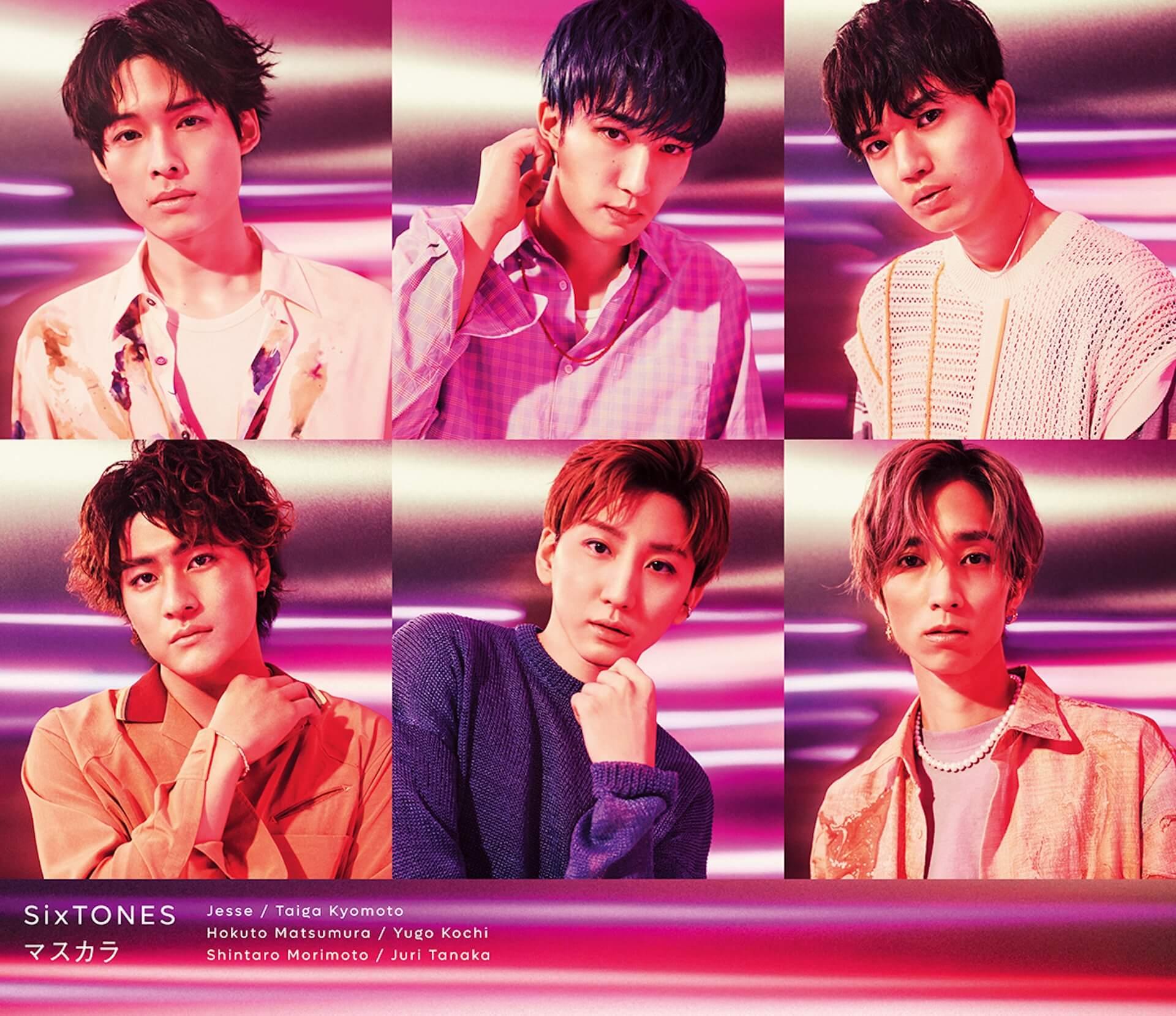 """常田大希による楽曲提供──""""マスカラ""""で、SixTONESが魅せる「アイドルの新しいクリエイティビティ」 column210721_sixtones-daiki-tsuneta-03"""
