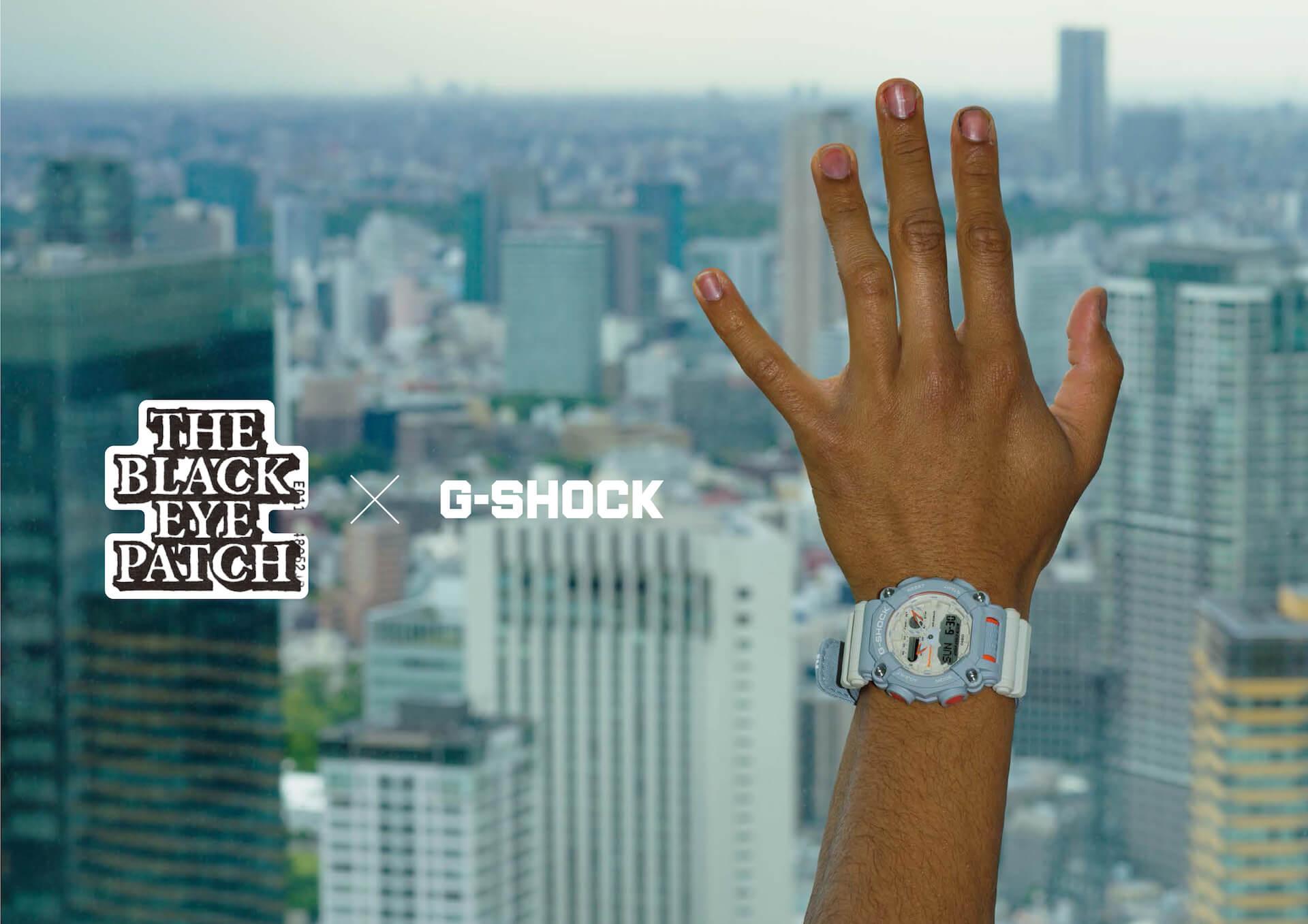 G-SHOCKとBlackEyePatchの新たなコラボモデル「GA-900BEP-8AJR」が発売決定!バンド交換可能なスタイリッシュなモデル tech210830_gshock_blackeyepatch_5