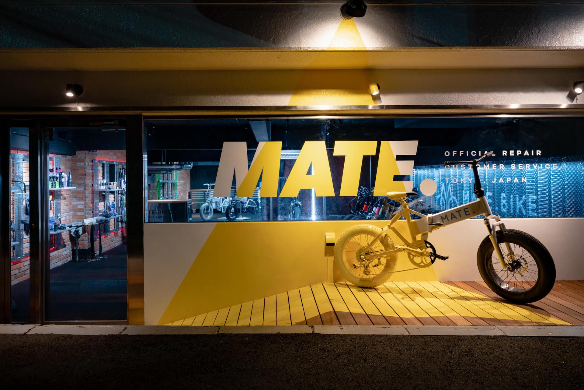 e-BIKE初のリペア&カスタムサービスを提供するラボ『MATE.BIKE SERVICE LABO Repair&Custom』が誕生! life210901_matebike_1