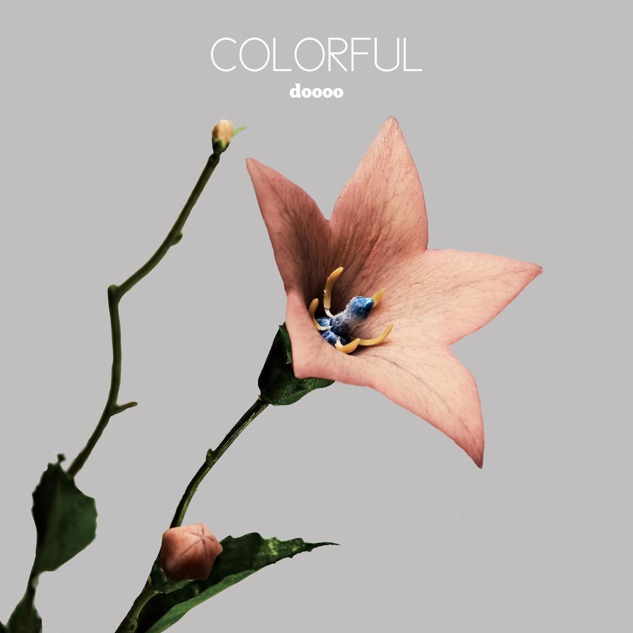 dooooが2ndアルバム『COLORFUL』を発表|CDSメンバー、MonyHorse、MUD、MILES WORD、OYG&GAPPER、Babiらが客演 music210908-doooo-colorful-2