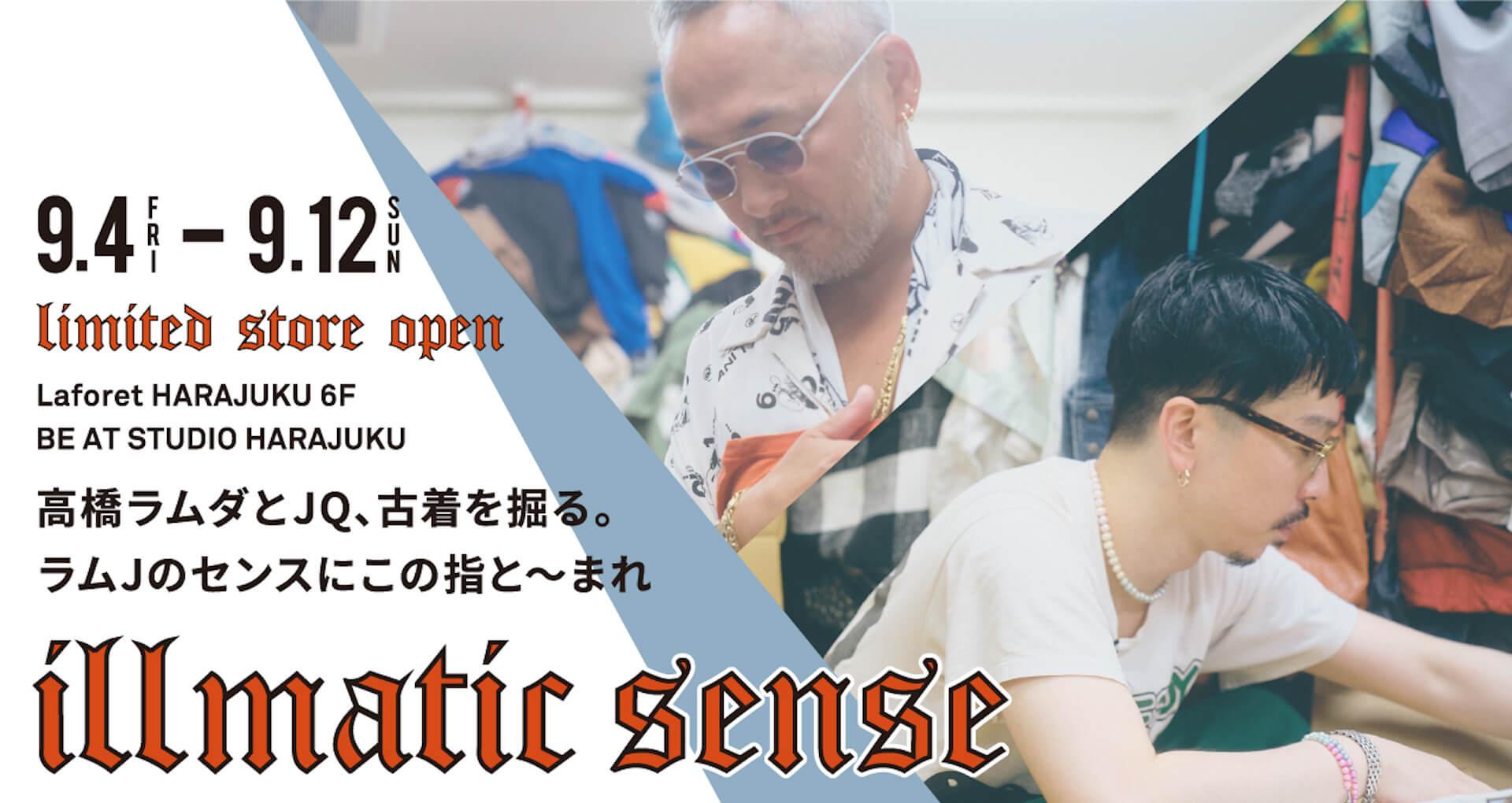 BE AT STUDIO HARAJUKUの新たな企画「illmatic sence」がスタート!第1弾セレクターに高橋ラムダとNulbarich・JQが参加 life210903_illmaticsence_