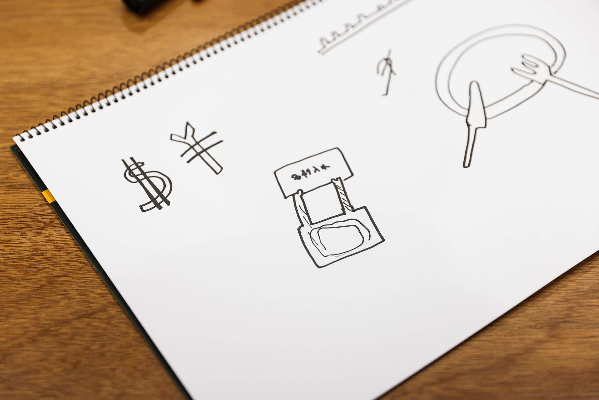 アーティスト・ぼく脳が仕掛ける『EkiLabものづくりAWARD2021』側方支援企画「既成概念という箱を壊せ!」 interview-ekilab-bokunou-8