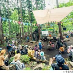 fujirock-festival