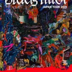 black-midi