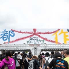 pocari-sweat-festival-life