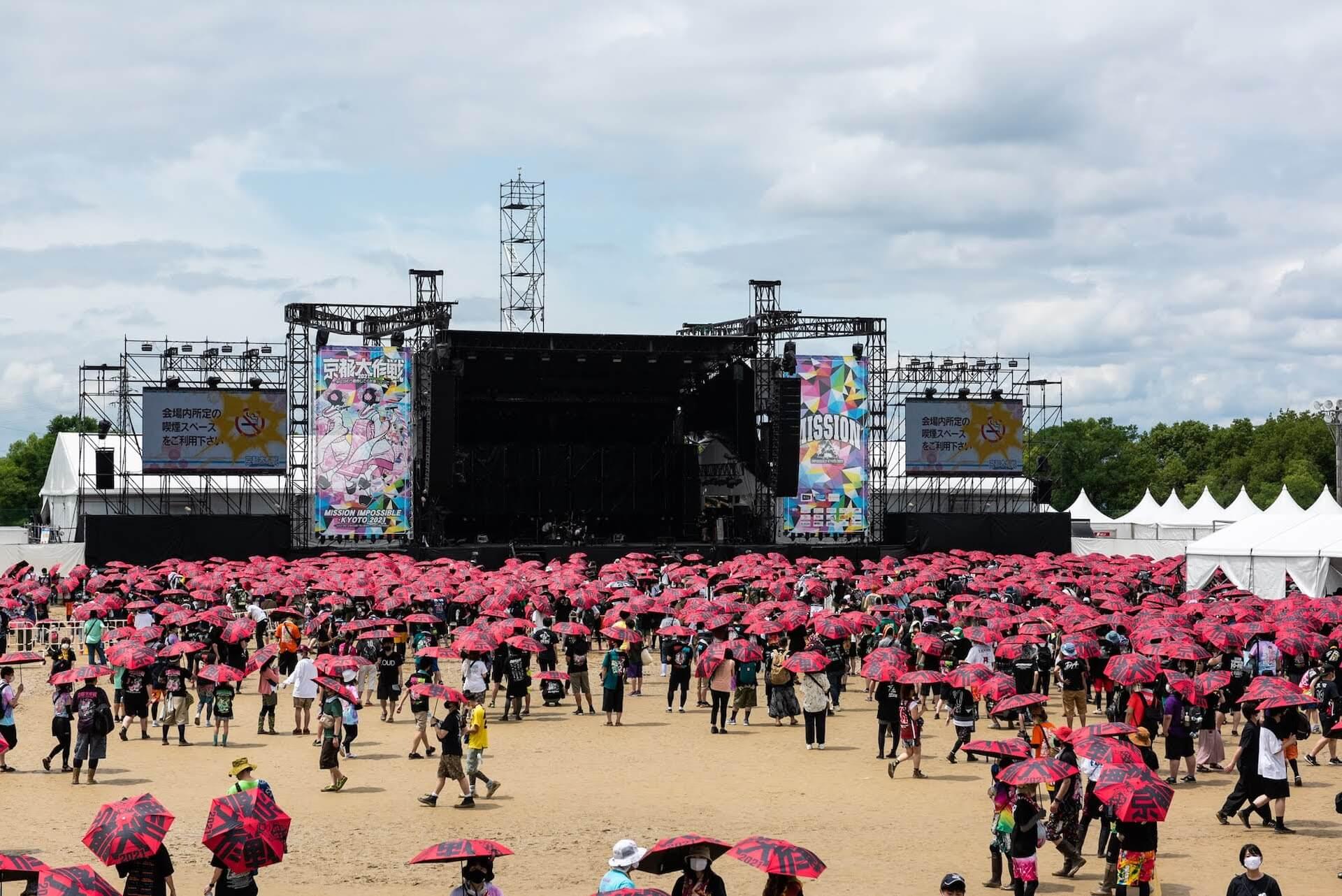日本最大のフェス情報サイト『Festival Life』とPOCARI SWEATがコラボ企画をスタート!京都大作戦の現地レポートも music210805_pocari-sweat-08