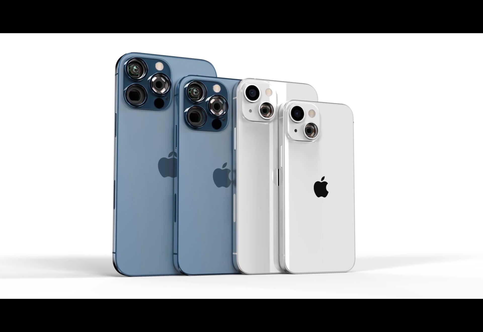 iPhone 13シリーズがついに登場か!?来週14日にAppleがイベント開催を発表 tech210908_apple_iphone_main