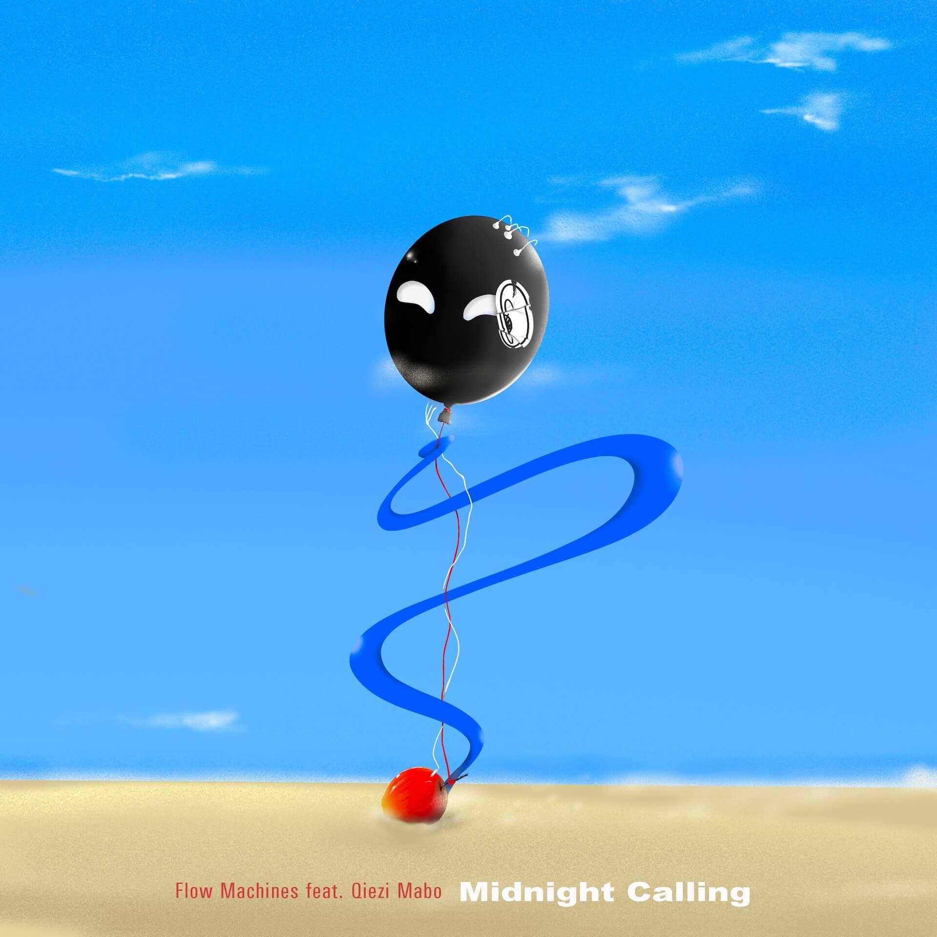 "Qiezi MaboがAIアシスト楽曲制作プロジェクト「Flow Machines」とのコラボ曲""Midnight Calling""を配信リリース! music210908_qiezimabo_ai_2"