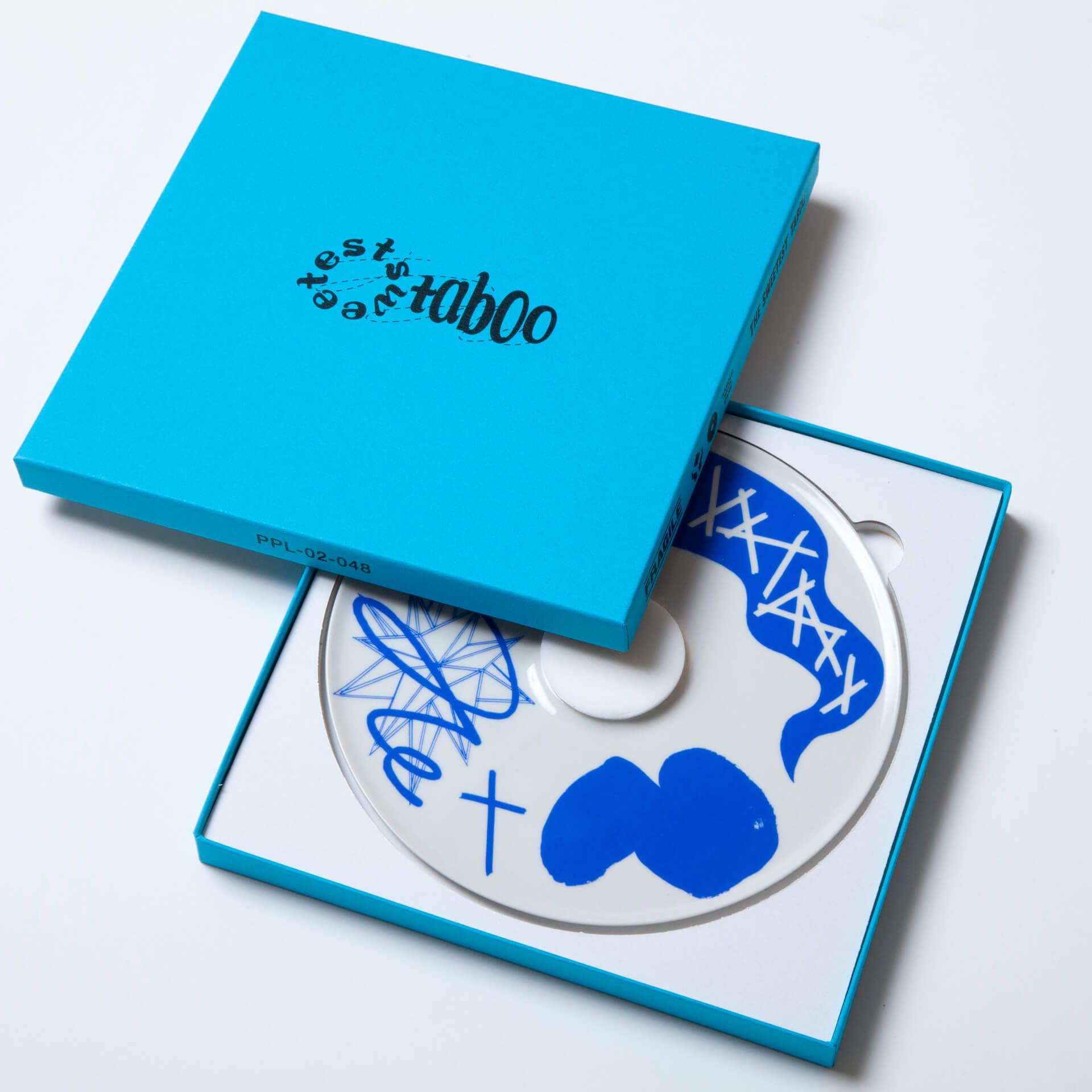 レコード皿プロジェクト『PEOPLEAP』が50種全てのデザインを披露する展示を「THINK OF THINGS」にて開催! art210909_ppl_4