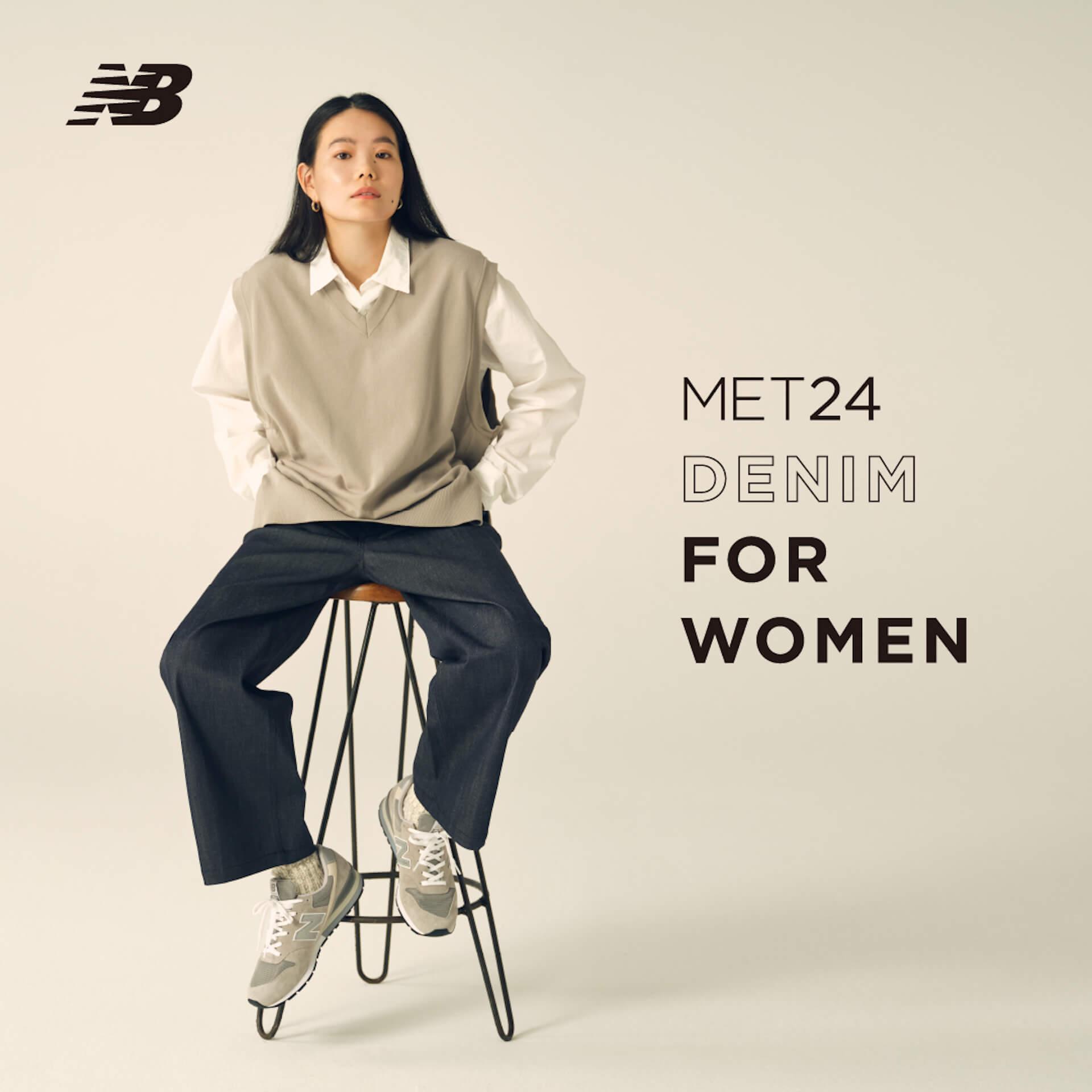 ニューバランスによるデニムパンツ「MET24 DENIM」にウィメンズ3シルエットが登場! life210909_newbalance_denim_2