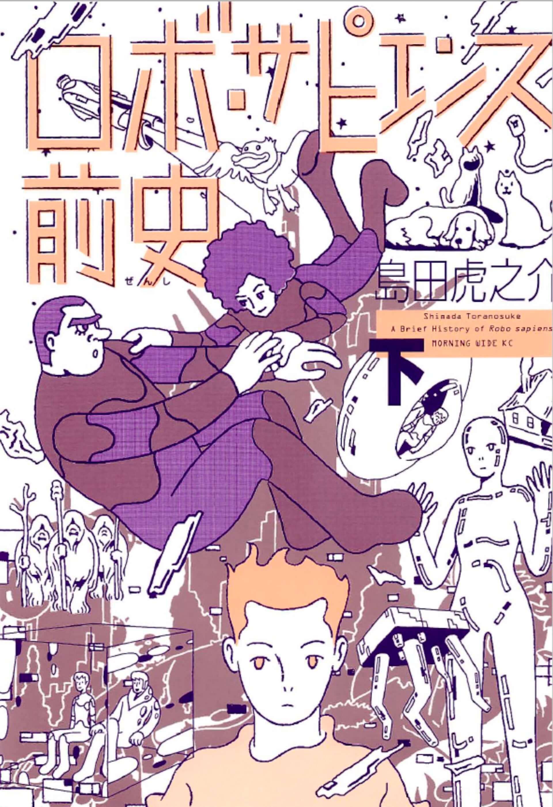 <第23回文化庁メディア芸術祭受賞作品展>が日本科学未来館で開催決定!VRカメラによるオンラインコンテンツも展開 art200910_mediaartsfes_14-1920x2804