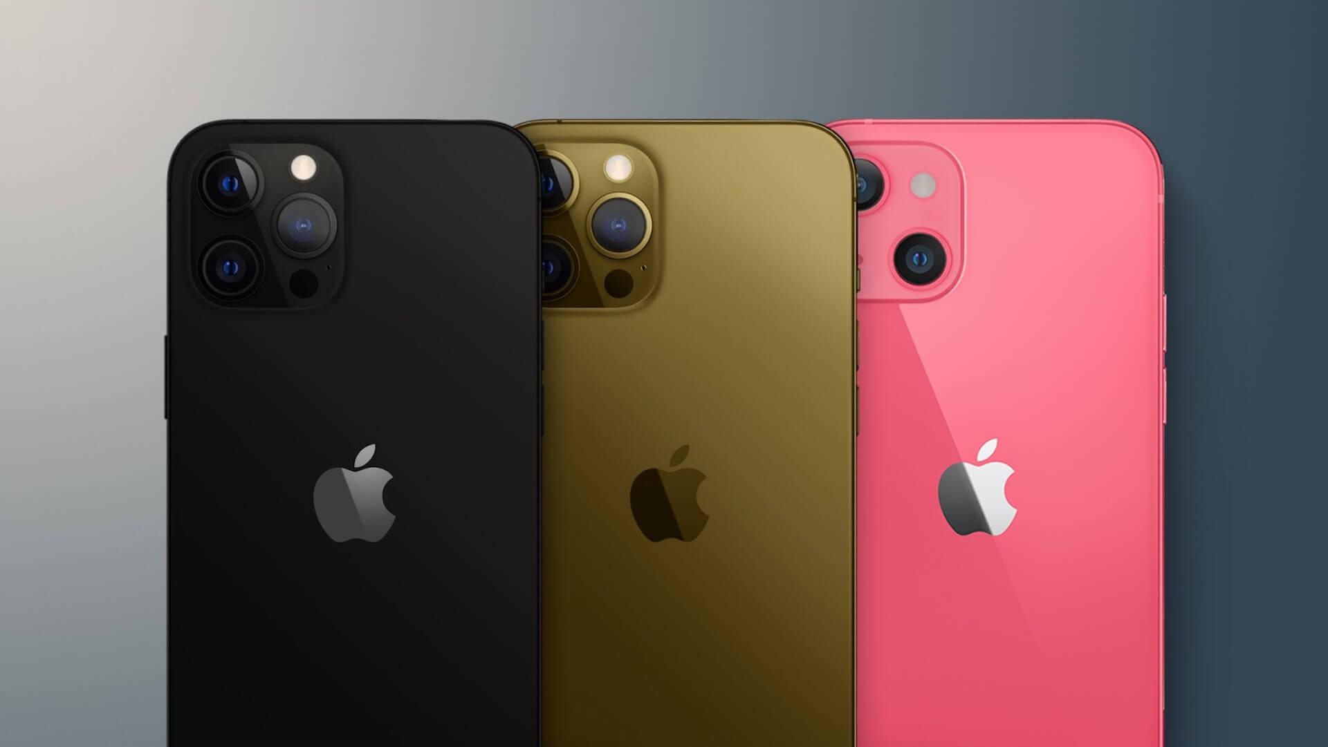 iPhone 13シリーズには新色ピンクが登場する?Proシリーズにはブラックとブロンズも追加か tech210910_iphone13_main