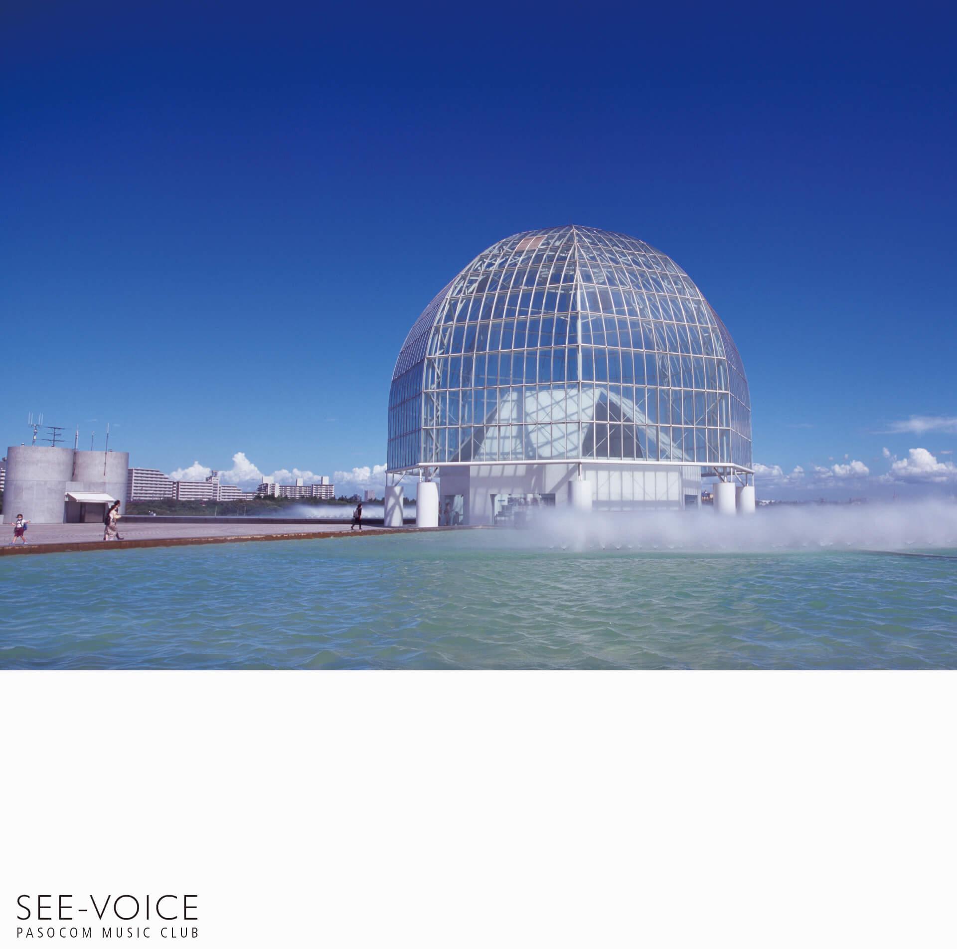 パソコン音楽クラブの3rdアルバム『See-Voice』に川辺素(ミツメ)、isagenら6名のゲストボーカルが参加! music210913_pmc_1