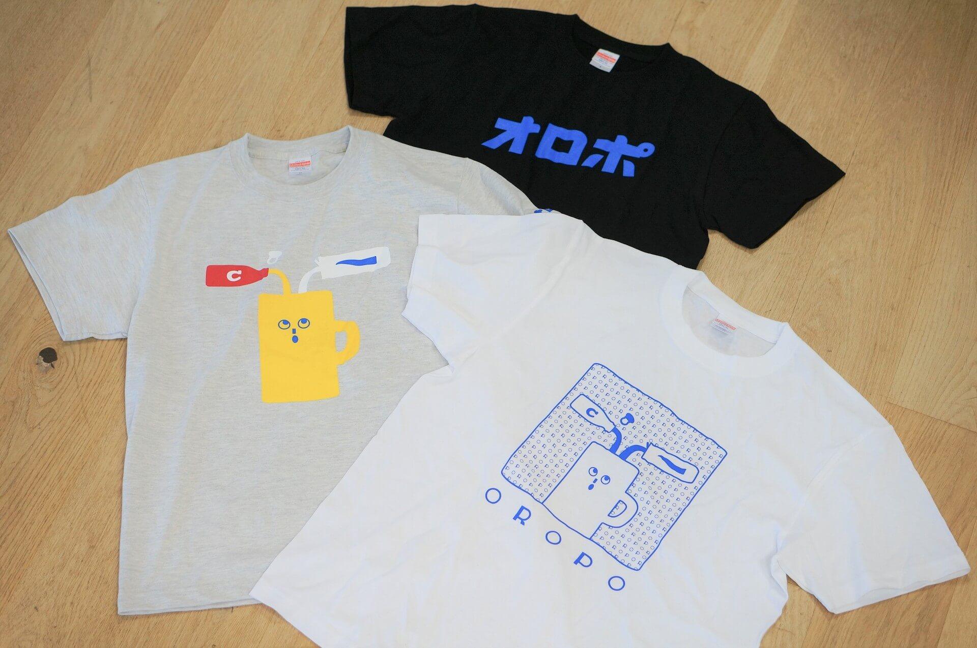 サウナー御用達ドリンク「オロポ」をテーマにしたアイテムが期間限定で発売決定!Tシャツ、バッグ、フェイスタオルなどが登場 life210913_sauna_oropo_4