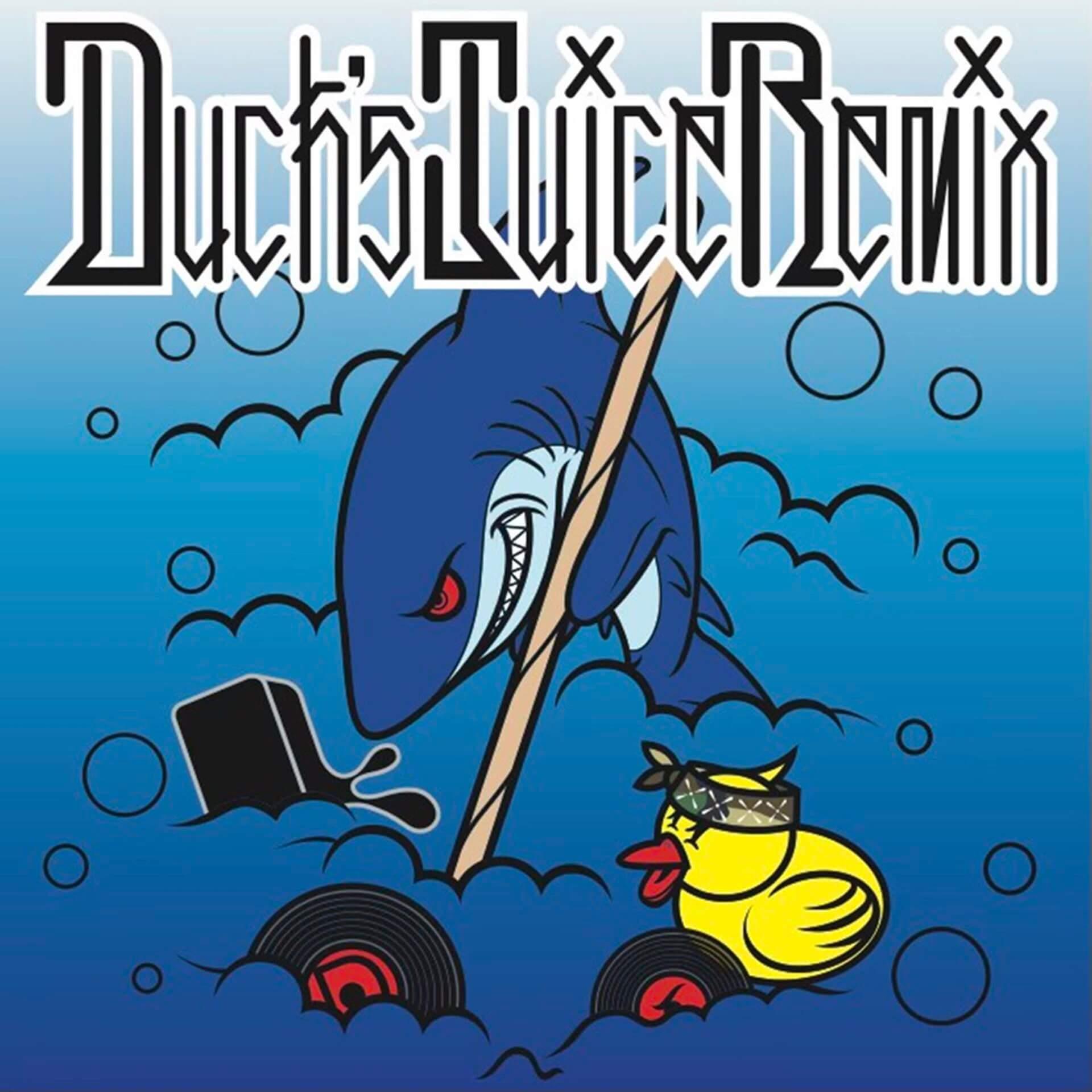 SHEEF THE 3RDの楽曲をKILLAH SHARKがリミックスした『Duck's Juice Remix』がリリース決定! music210914_sheef_the_3rd_1
