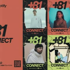 81connect_01