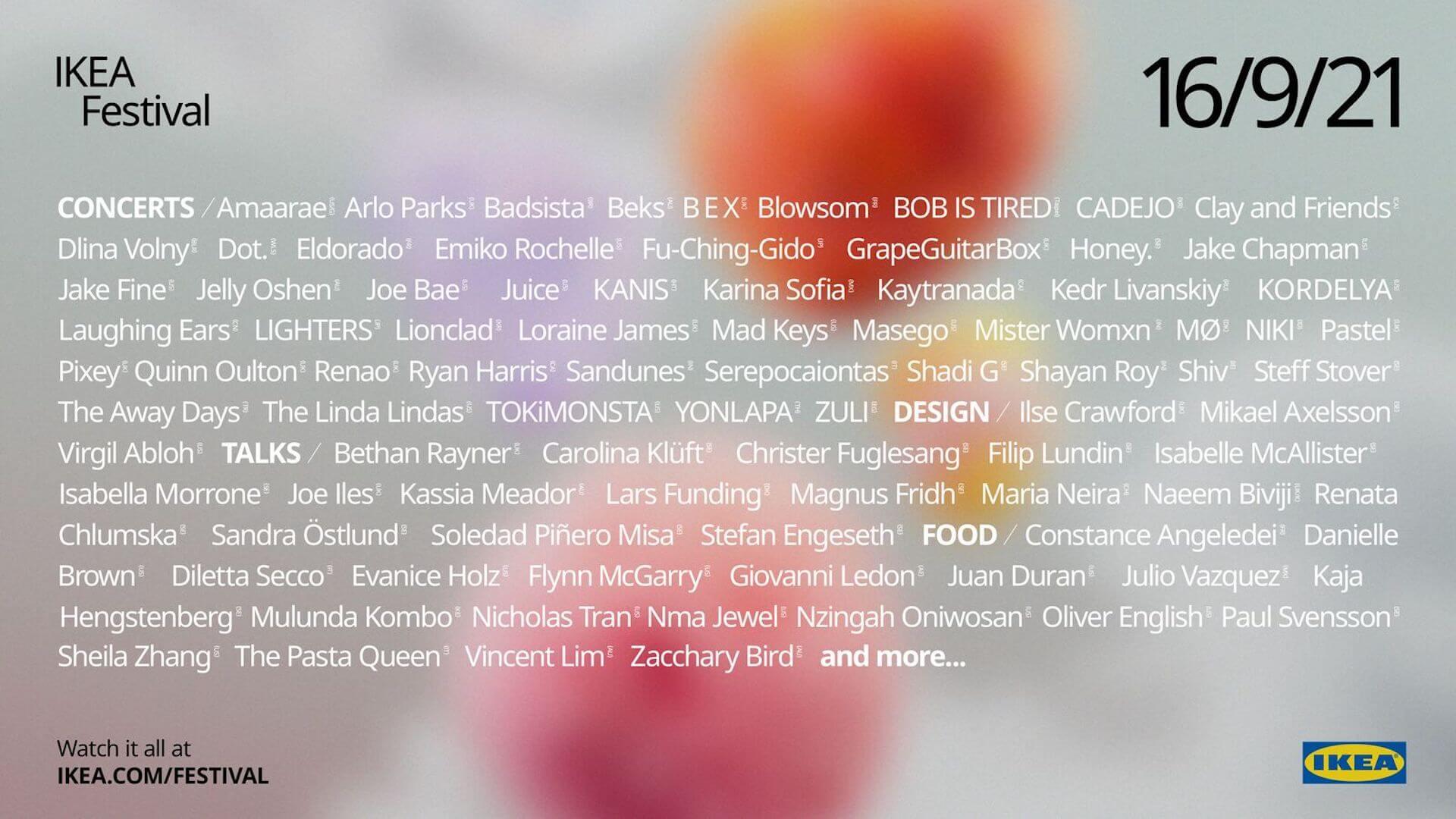 イケア初24時間オンラインイベント<IKEA Festival>が開催!KAYTRANADAやMasegoなど豪華アーティストがライブに参加 music210915_ikea_festival_01