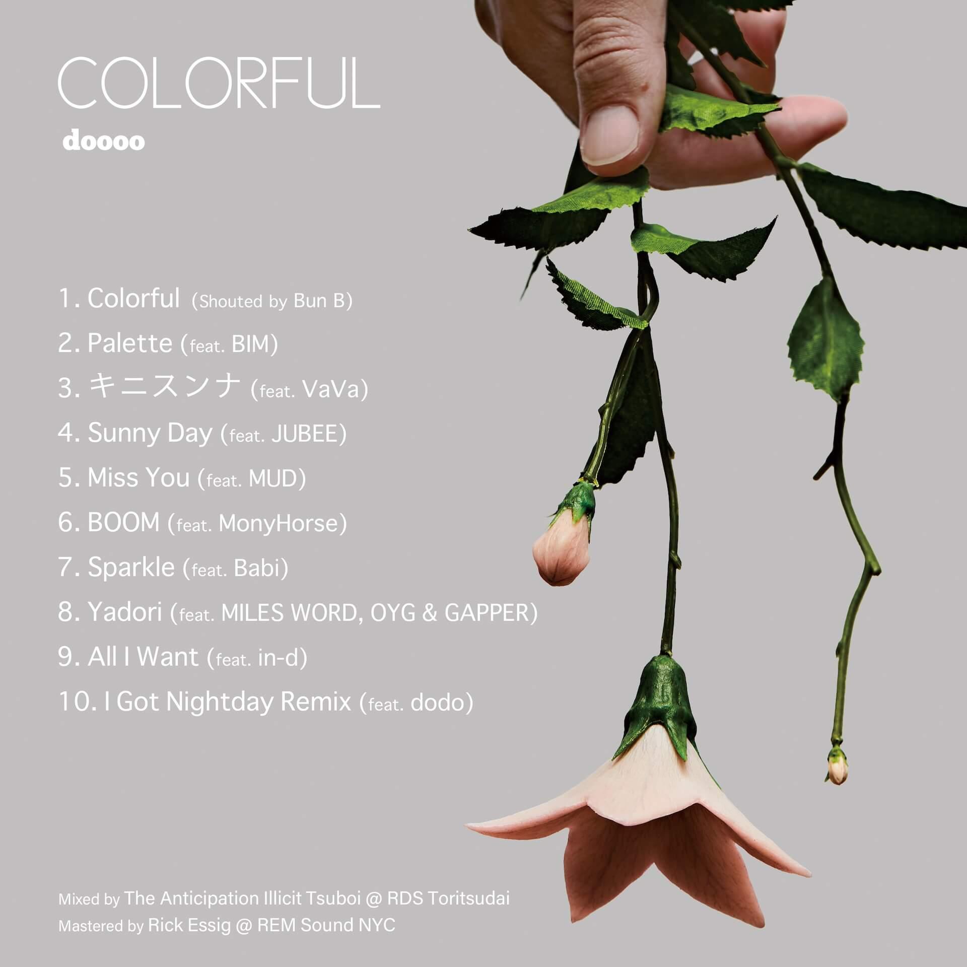 dooooが10月にリリースする2ndアルバム『COLORFUL』の予約販売スタート!話題の「人肉USB」でもリリース music210916_doooo_colorfull_02