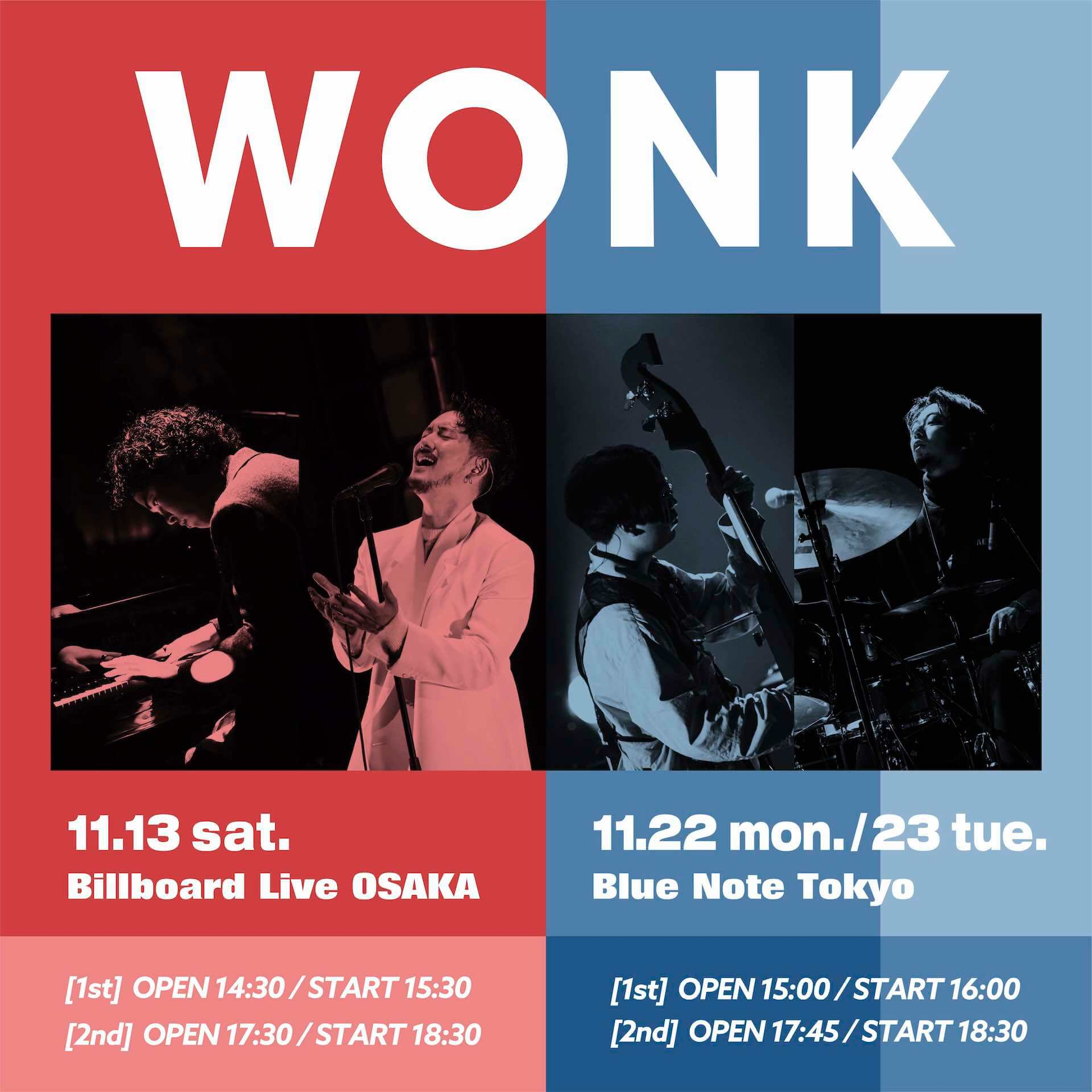 WONKがビルボードライブ大阪&ブルーノート東京で計6公演開催!オフィシャルアプリ「WONK LAB」で本日よりチケット発売 music210916_wonk_main