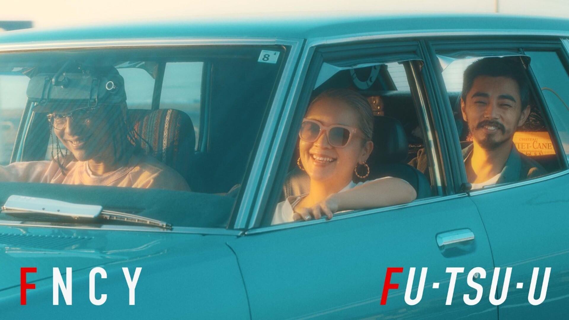 """FNCYの2ndアルバム『FNCY BY FNCY』収録曲""""FU-TSU-U(NEW NORMAL)""""のMVが公開!Mr.麿が監督 music210916_fncy_1"""