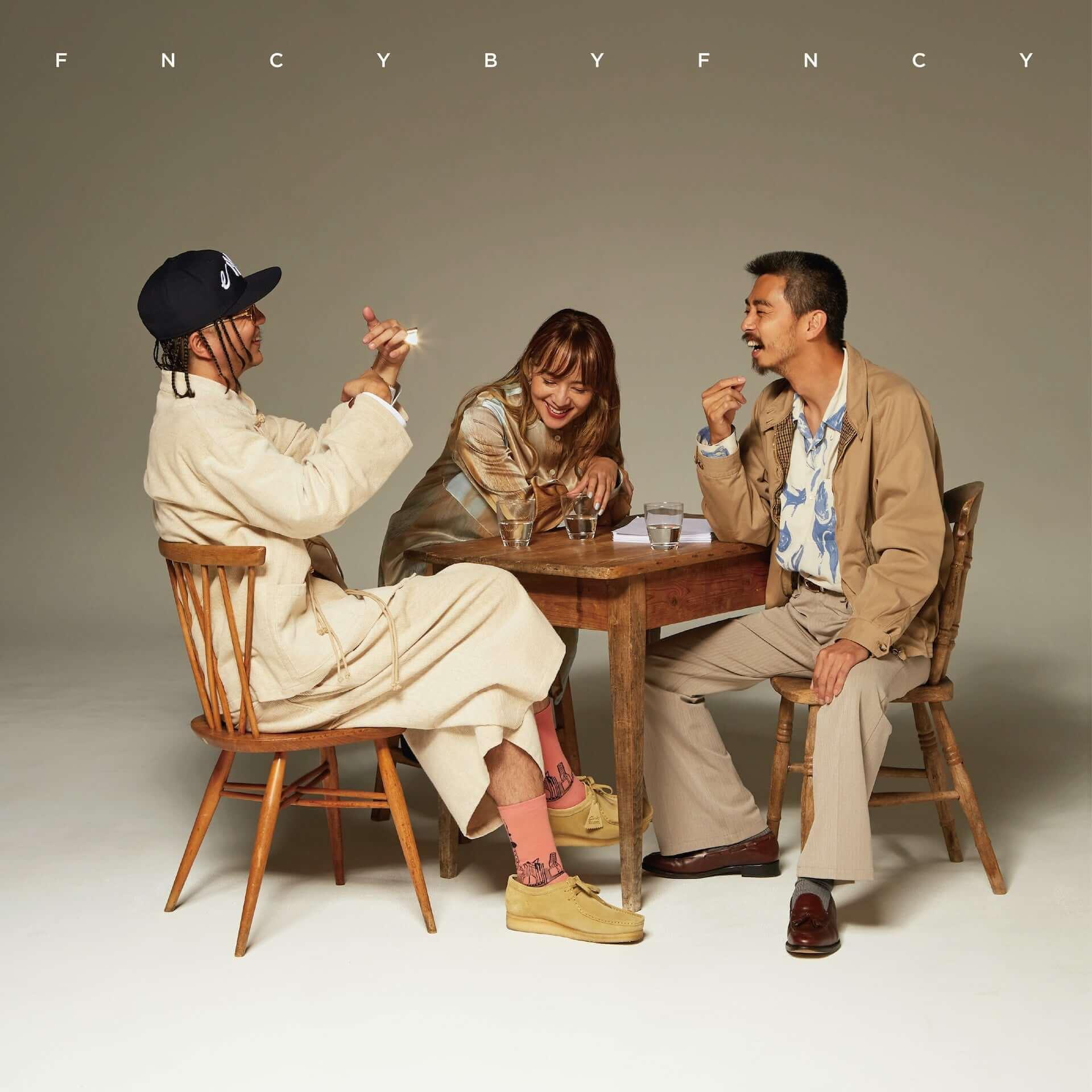 """FNCYの2ndアルバム『FNCY BY FNCY』収録曲""""FU-TSU-U(NEW NORMAL)""""のMVが公開!Mr.麿が監督 music210916_fncy_2"""